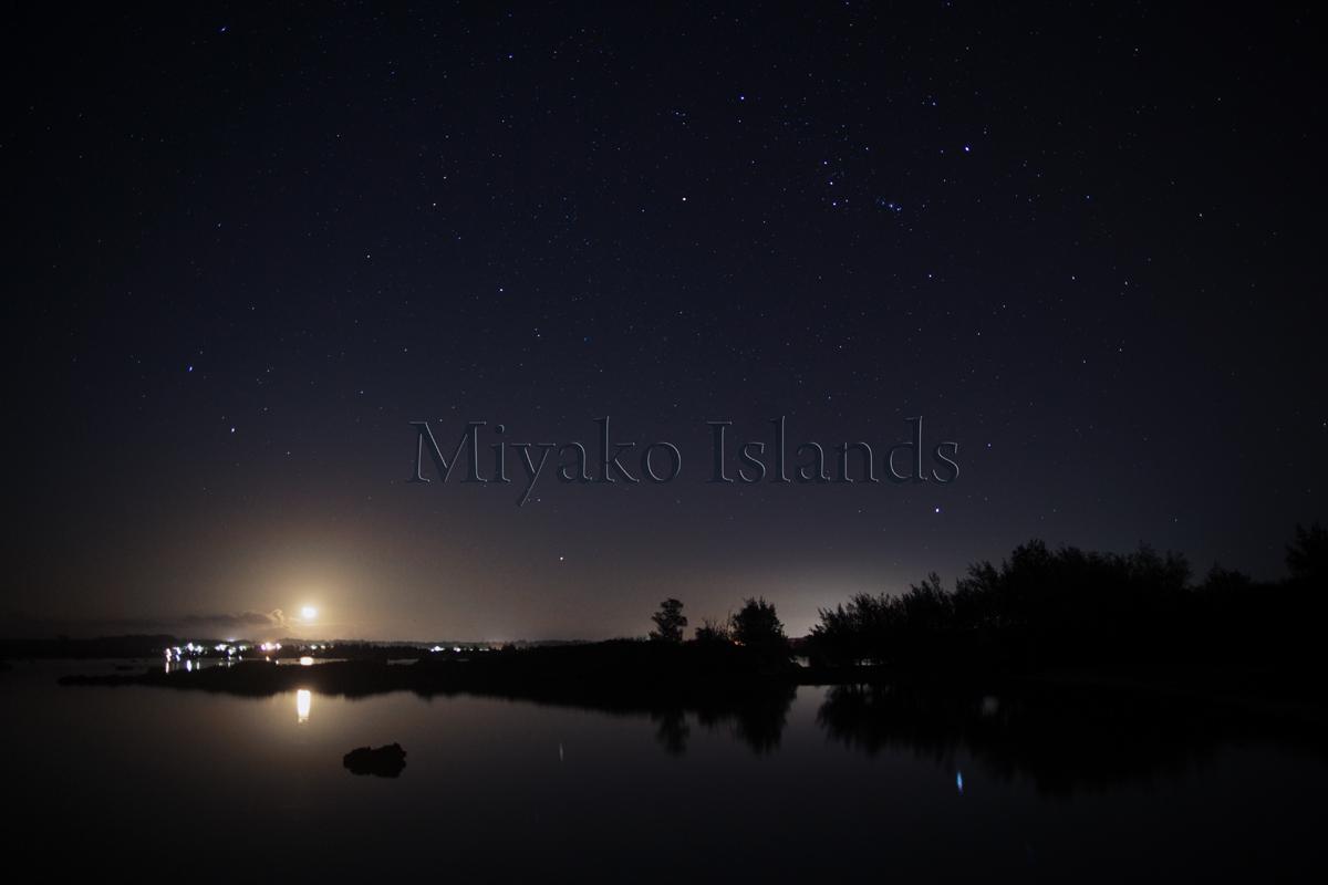 下地島 月と星