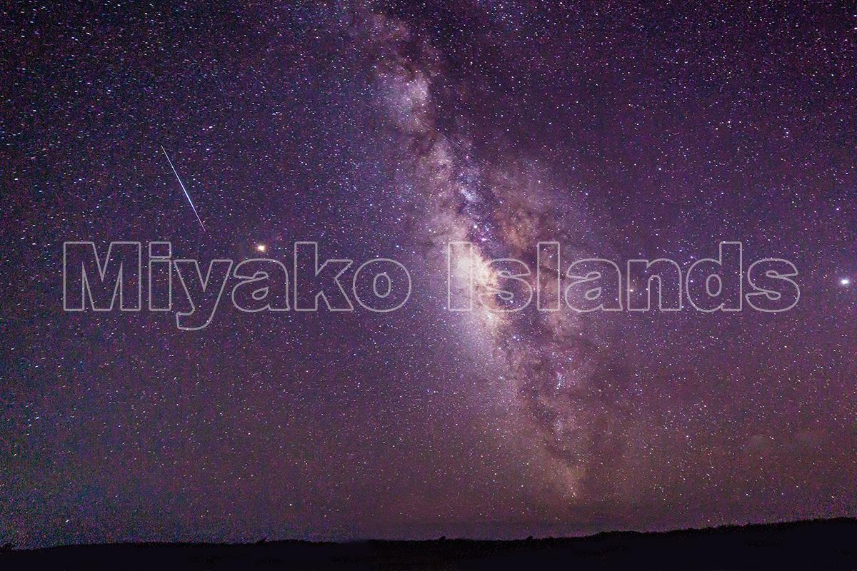 伊良部島 天の川と流星